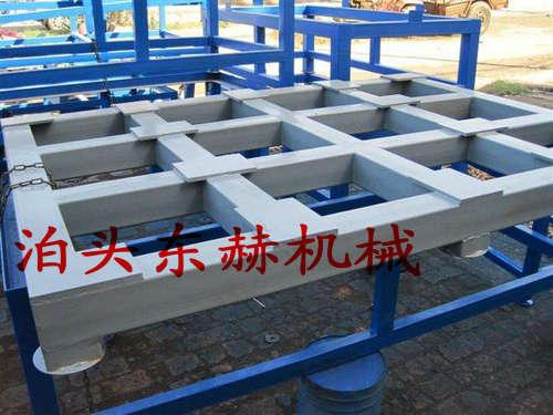 铸铁平台平板支架